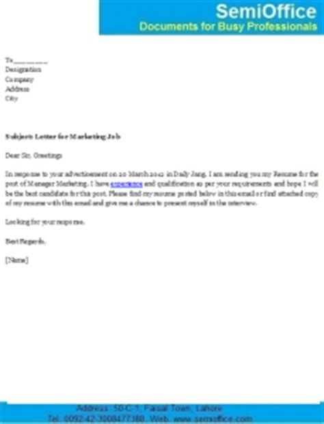Professional Senior Manager Cover Letter Sample & Writing